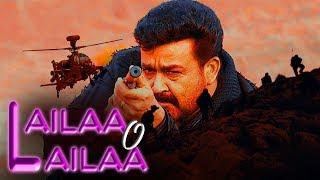 Lailaa O Lailaa Latest Hindi Dubbed Full Movie | Hindi Action Movies 2019