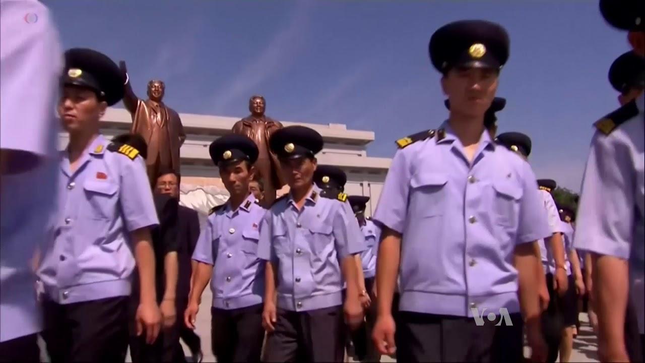 Pompeo Claims Progress in Talks With North Korea