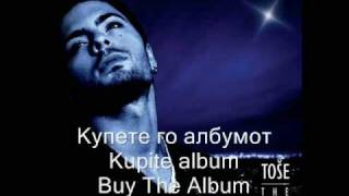 Watch Tose Proeski Separate Ways video