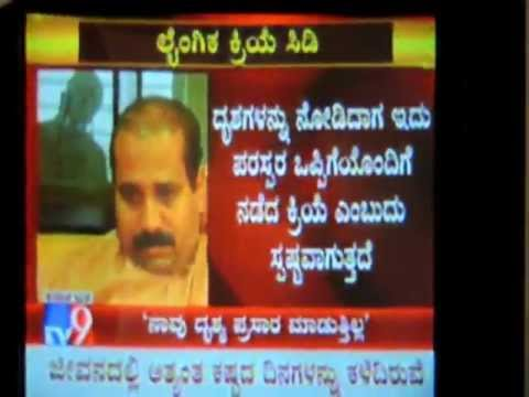 Raghupathi Bhat Sex Scandal News video