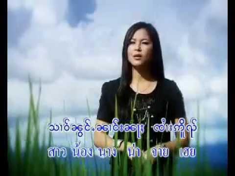 น้ำหยาดปานออน - นางหมวยใส.flv Music Videos