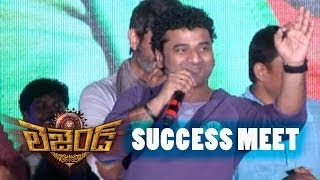 DSP Super  Speech - Legend Successmeet