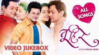 download lagu Tu Hi Re Songs 2015   Jukebox  gratis