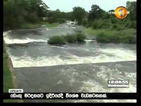 Sirasa lunch time news-  8.05.2013 12 pm