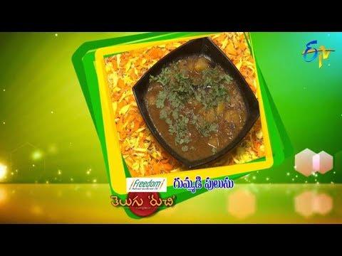 Gummadi Pulusu | Telugu Ruchi | 3rd  September 2018 | ETV  Telugu