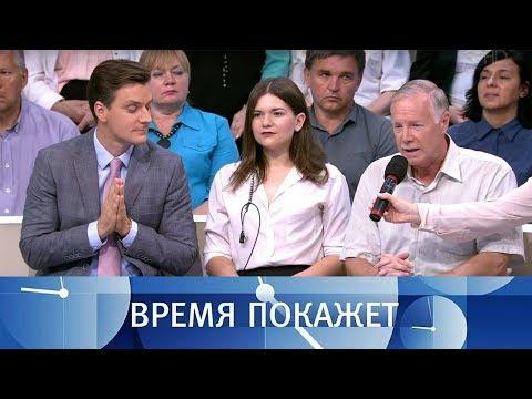 Буря в Азовском море. Время покажет. Выпуск от 18.07.2018