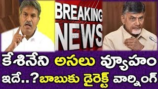 Keshineni Nani SHOCKING Comments On Apcm Chandrababu Naidu | Tdp Party | Ys Jagan - News220