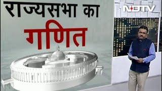 Lok Sabha में बहुमत, लेकिन Rajya Sabha का नंबर गेम BJP को कर रहा है परेशान