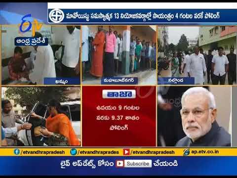 PM Modi Urge Electors to Cast Vote   Telangana Polls