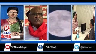 Seats Allocation Clashes In Mahakutami | 3 Rs Sarees | Sai Baba In Moon | Teenmaar News