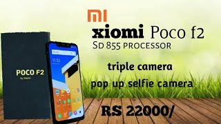 xiomi poco f2|  full specification price in India launch date in India full review | #poco