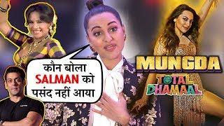 Sonakshi Singh Honest Reaction Mungda Song Fight Ajay Devgn Total Dhamaal