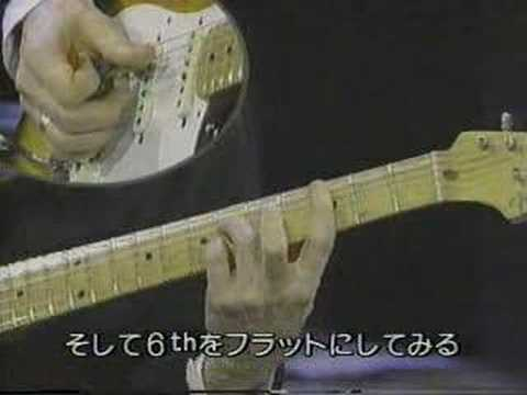 Eric Johnson - Chords & Chording