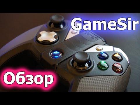 Геймпад для Android и для PC - Обзор GameSir G4s