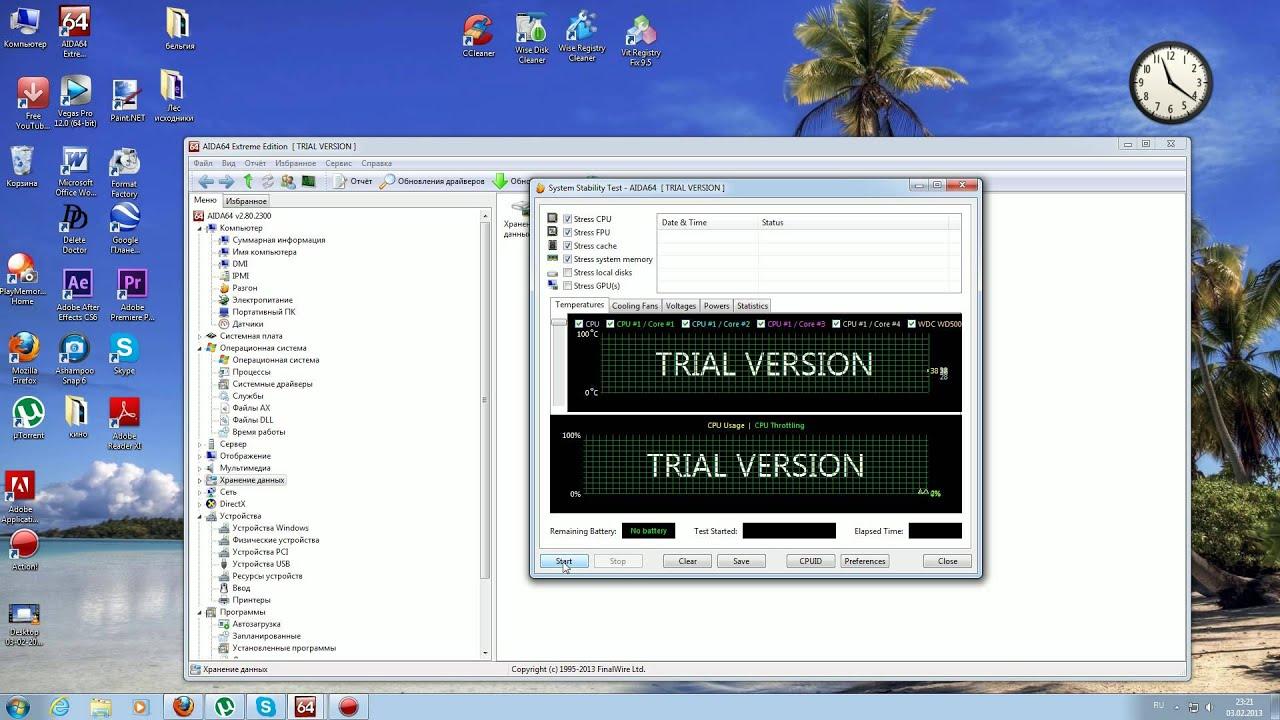 Программу диагностики мерседеса на ноутбук