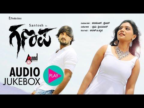 GANAPA|Full Songs Juke Box| Feat.SanthoshPriyanka | New Kannada...