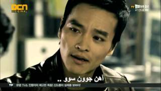 Drama Korean Vampire Prosecutor 2011 Sub Arabic Ep 7