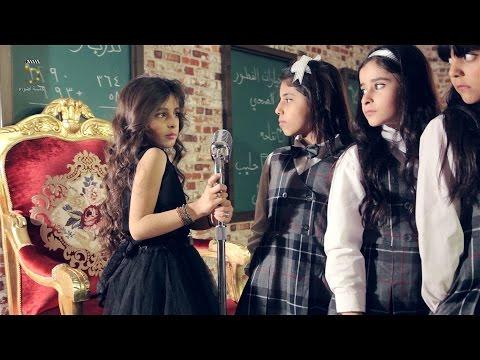كليب صه ! - خمسة أضواء   HUSH - Official Video