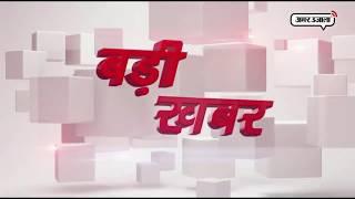Hindi News Bulletin | हिंदी समाचार बुलेटिन – Feb 21, 2018 (11:00 pm) | Hindi News - Amar Ujala