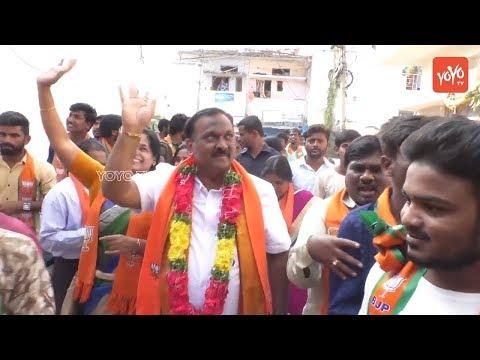 Telangana BJP Secunderabad MLA Candidate Sathish Goud Election Campaign | Elections 2018 | YOYO TV