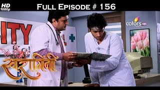 Swaragini - 2nd October 2015 - स्वरागिनी - Full Episode (HD)