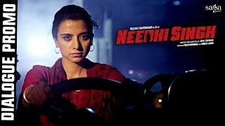 Needhi Singh |  Dialogue Promo 4 | Latest Punjabi movie 2016 | SagaHits