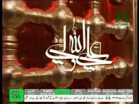 Mir Hasan Mir - Chehr diya hai zikre Maula, Mimbar jane Haider jane thumbnail