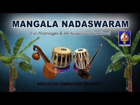 Getti Melam | Mangala Nadaswaram | Kovilur K S G Somanathan and Party