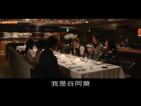 #821【谷阿莫】5分鐘看完2018動漫改編的電影《橘子醬男孩 Marmalade Boy》