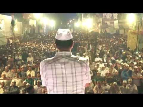 Arvind Kejriwal Adressing at Nangloi