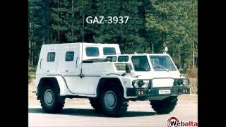 All cars GAZ (1931-2013)