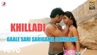 Khilladi - Gaale Sari Sarigama Sarigama Telugu Lyric   Vishal