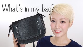 [ENG/JP SUB] WHAT'S IN MY BAG? | 결혼식 하객 가방 속엔? | LISA