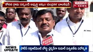 Nizamabad Sarpanch Candidate Development Works | Special Story