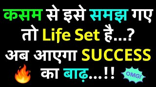 Life Set Motivational Video in Hindi 2019    Best Successful Motivational tips