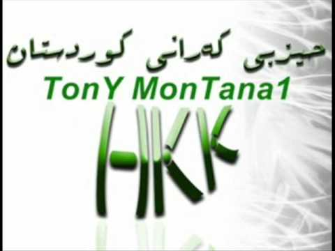 Paltalk Chaxanay Hkk Kurdistan Talabani video