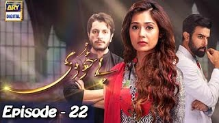 Bay Khudi Episode 22