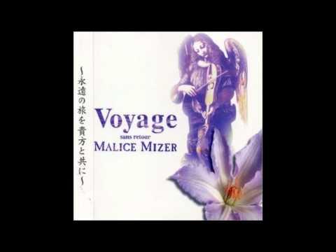 Malice Mizer - No pains no gains