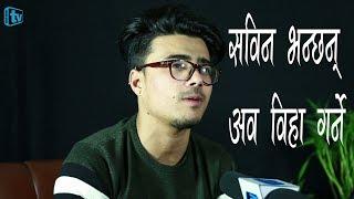Cartoonz Crew सँग रियुनियन हुन सक्छ Sabin Karki Beest Interview| Sanjay Karki |  from Mero Online TV