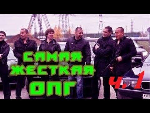 Их боялись даже чеченцы! Самая отмороженная ОПГ за всю историю. Часть 1