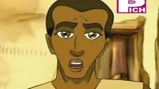 ফেরাউন and  মূসা আঃ   bangla islami cartoon video 2017