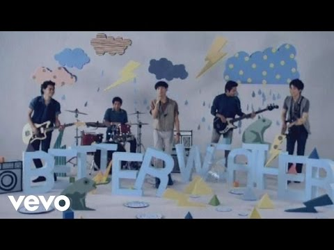 Better Weather - Is this Love