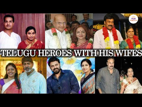 Tollywood Top Heroes With Their Wives RARE Pics | South Indian Actors Marriage Pics | Film Mantra