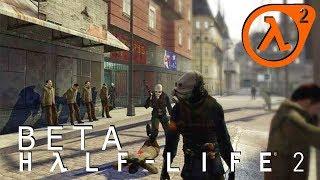 БЕТА Half-Life 2 - Назад в прошлое!