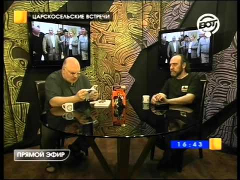 Анатолий Джордж Гуницкий, Аквариум - кинорежиссер Николай Якимчук