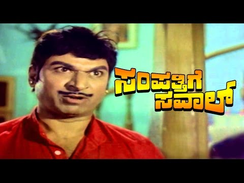 Full Kannada Movie 1974 | Sampatthige Saval | Dr Rajkumar Manjula...