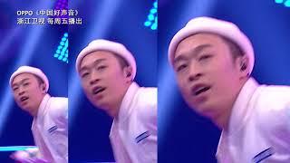 【好声音独家花絮】evis真性情歌手!Sing!China2018 官方超清HD