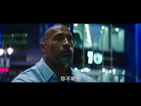 【摩天大樓】一分鐘預告 - 7月12日 驚爆天際
