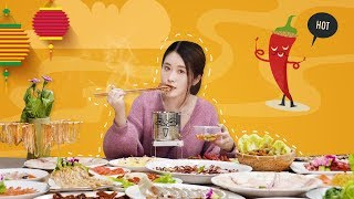 Download Lagu E41 Ms Yeah's New Year's Eve Dinner in Office -- Super Hot Pot Gratis STAFABAND