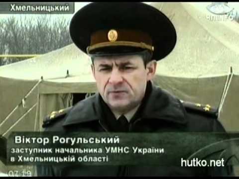 В Украине открыли пункты